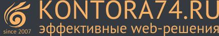 Создание сайтов в Челябинске, продвижение сайтов, реклама в интернете